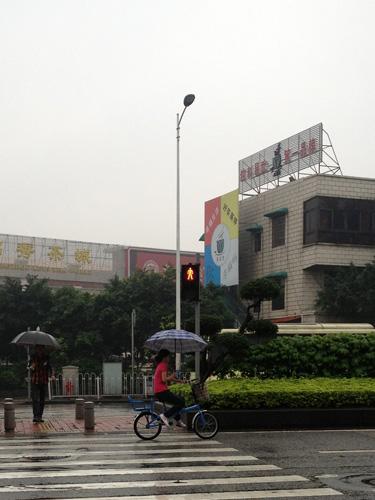 rain_bike