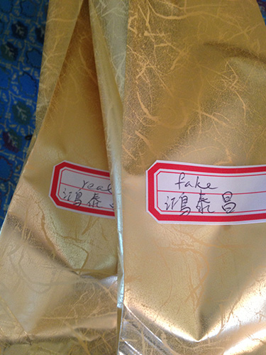 real_and_fake_Hong_Tai_Cheng_bags