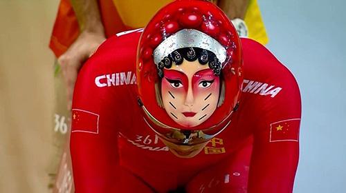 chinese-helmet